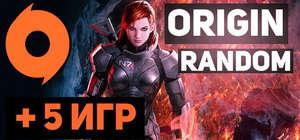 Random Origin (+5 игр) - 49 p.