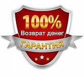 250-30000 rubles MasterCard VIRTUAL RUSBANK VypiskaBal