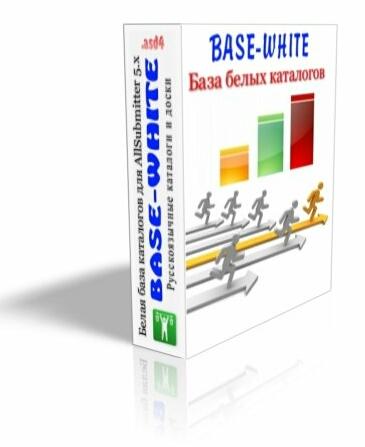 Base-White v.11 - белая база каталогов для AllSubmitter. BaseSocium-1.1 Ба