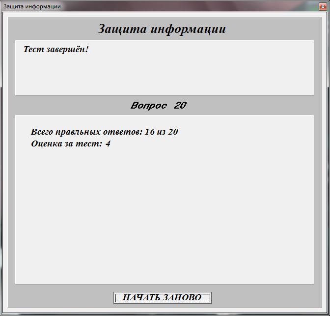 Delphi как сделать тест