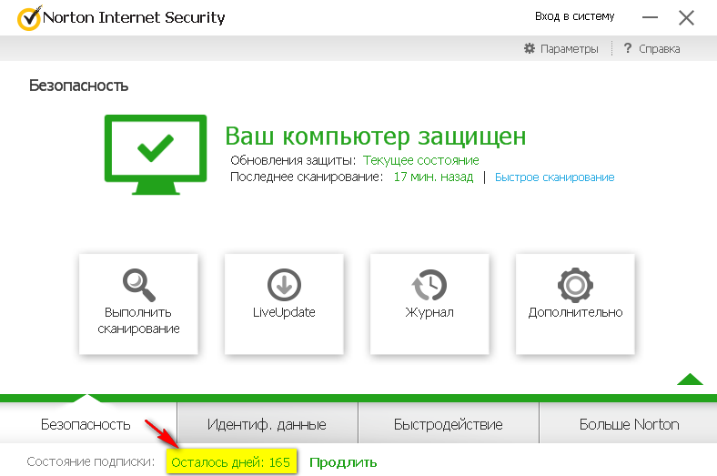 Norton Internet Security 2015-2017 (1 ПК/10 месяцев)