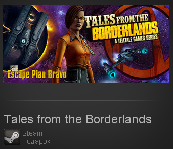 Tales from the Borderlands-Gift/Region Free