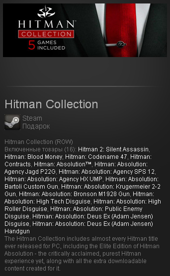Hitman Collection (Steam Gift ROW / Region Free)