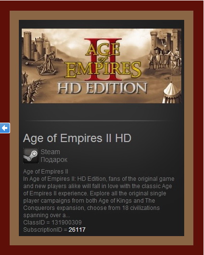 Age of Empires II HD (Steam Gift / RU + CIS)