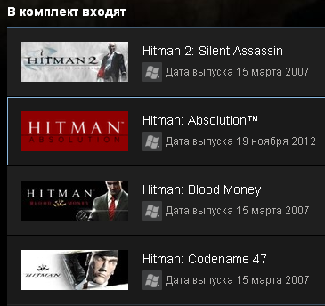 Hitman Collection (Steam Gift  RU / CIS)