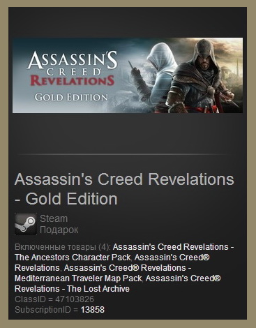 Assassins Creed Revelations Gold Edition (St. Gift ROW)