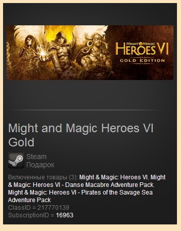 Might and Magic Heroes VI GOLD - Steam Gift