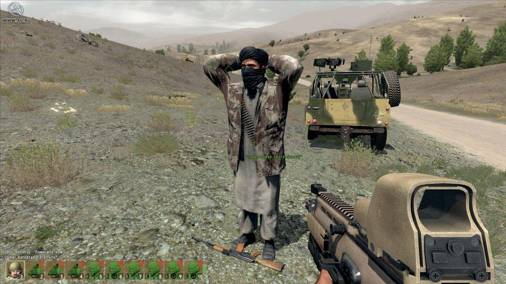 ARMA II: Operation Arrowhead (Steam Gift / Reg.Free)