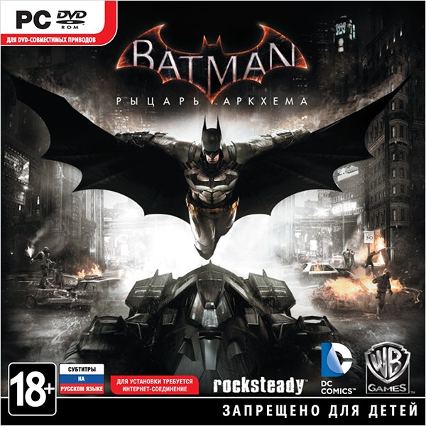 Batman: Arkham Knight  + Harley Queen (Steam Key)