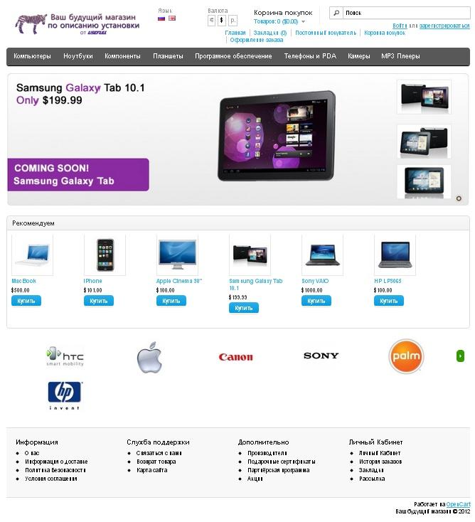 Website x5 как сделать меню товаров слева