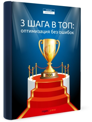 Книги ( Обучаем интернет-маркетингу )