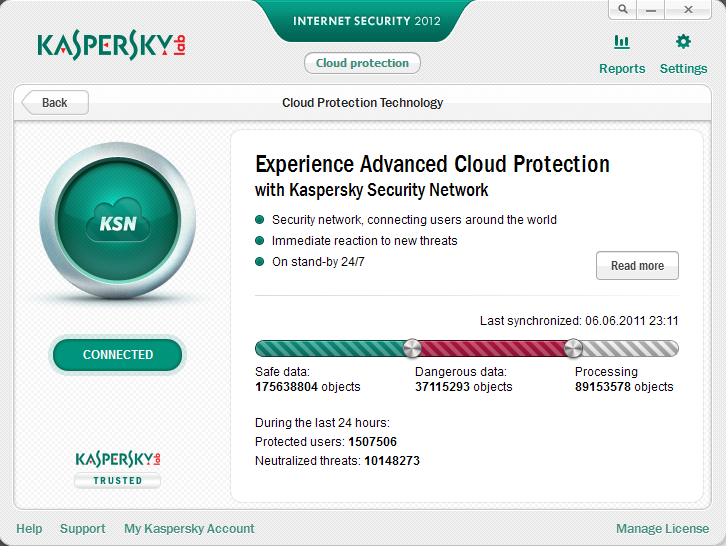 Kaspersky Internet Security 2012 на 2 ПК 1 год