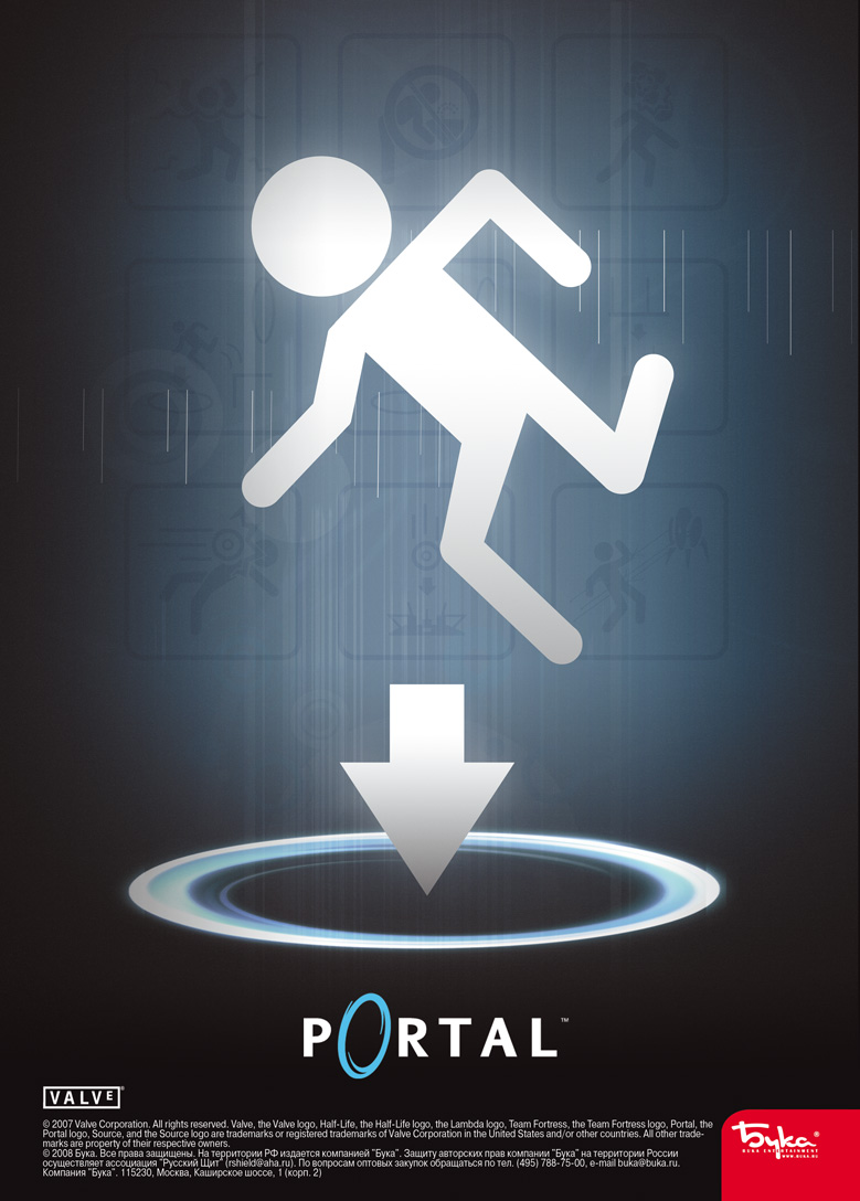 Portal (Steam Gift / Region Free) + Подарок