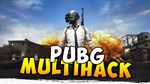 Private Cheats for pubg  ( 100% Undetected) V 1.0