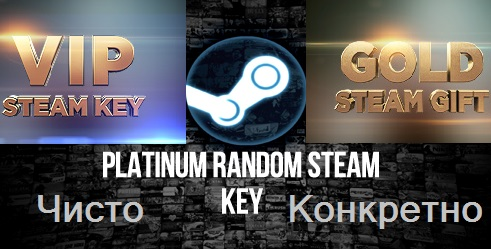 DEAR RANDOM KEY 350-3000 RUBLES (STEAM ROW)