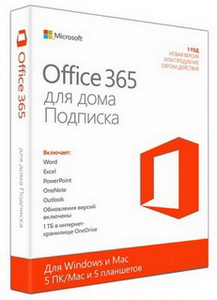 Microsoft Office 365 for home, advanced 5 PC