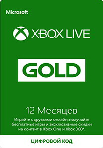 Xbox Live Gold 12 months (all regions)