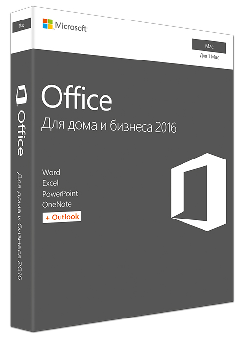 Microsoft Office for Mac for Home and Business 2016