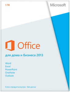 Microsoft Office Home and Business 2016 Все языки