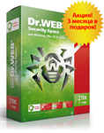 Dr.Web Security Space 15 месяцев 2 ПК