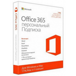 Microsoft Office 365 персональный 1 ПК + планшет 1 год