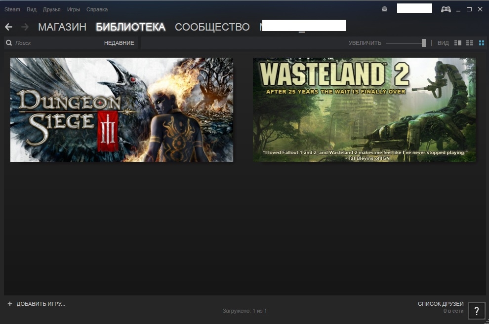 Wasteland 2 + Dungeon Siege III (Steam Аккаунт)
