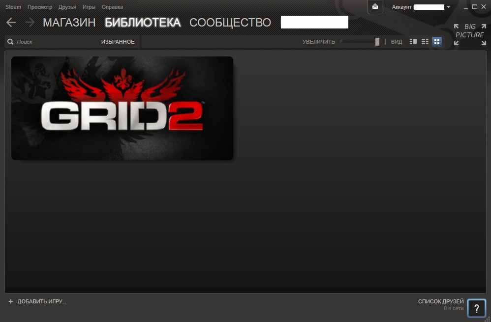 GRID 2 (Steam Аккаунт)