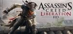 ASSASSIN'S CREED LIBERATION HD + ГАРАНТИЯ + СКИДКИ