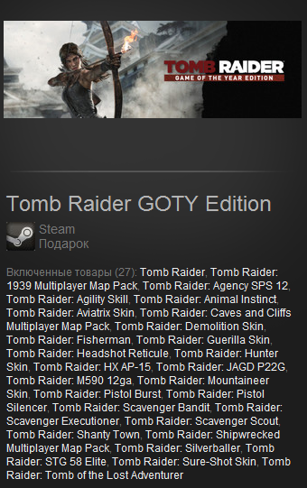 Tomb Raider + ALL DLC(Steam Gift/RU+CIS)