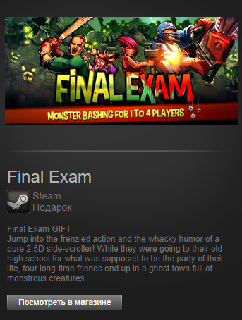Final Exam (Steam Gift/ROW/Region Free)