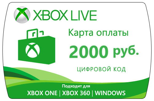 Xbox Live - Payment Card 2000 rubles + GIFT