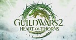 GUILD WARS 2: PATH OF FIRE+HEART OF THORNS ?+ПОДАРОК