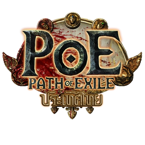 Path of Exile Exalted Orb - PoE FAST, CHEAP