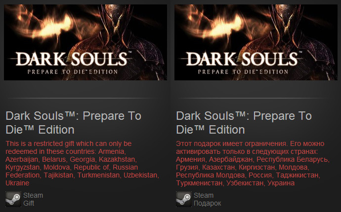 Dark Souls: Prepare To Die Edition (Region RU/CIS)