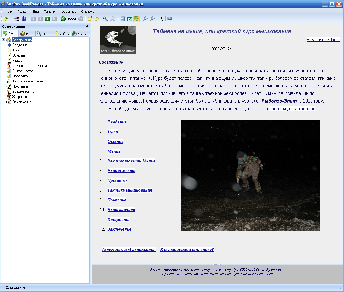 download Agricultural and Rural