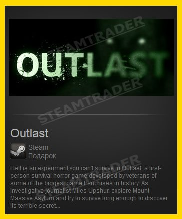 Outlast - STEAM GIFT / REGION RU + CIS