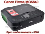 Dumps Canon MG5640 printer chips reset 5B00