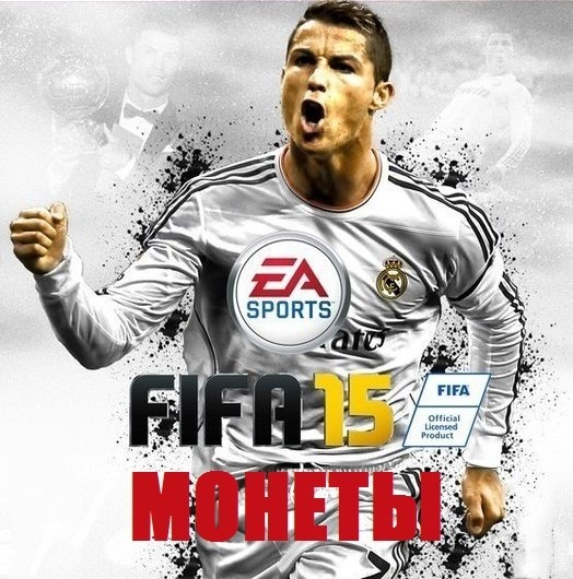 Coins FIFA 15 PC Ultimate Team + 5% FAST CHEAP