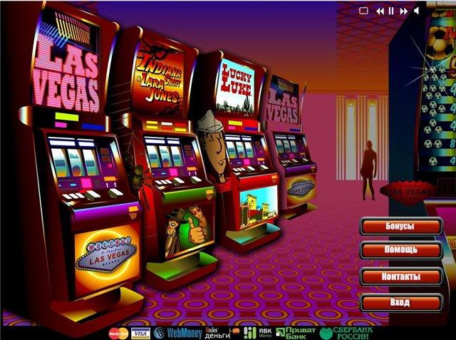 Скрипты Online Flash Casino (5шт
