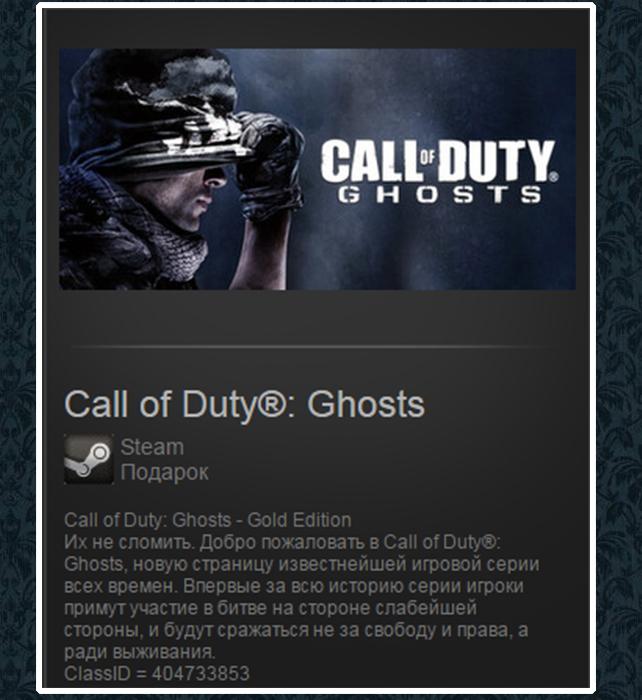 Call of Duty Ghosts - Gold Edition (Steam Gift | ROW)