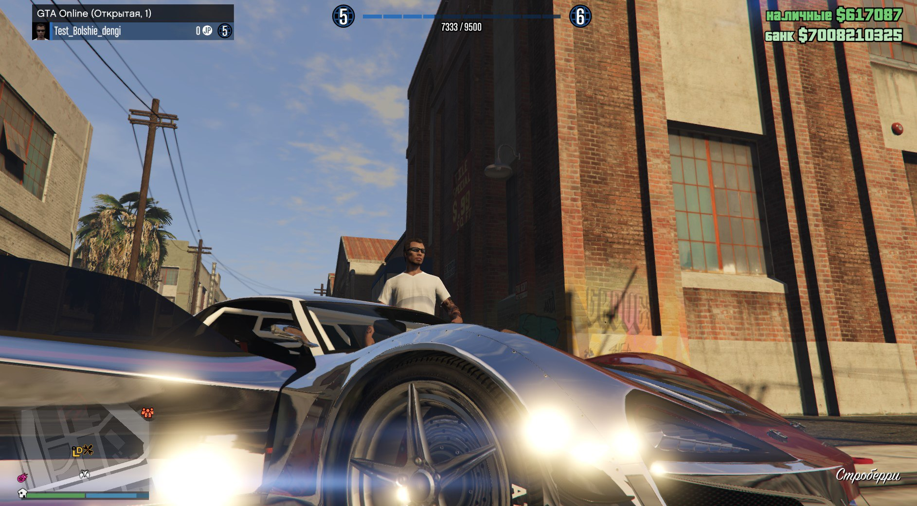 GTA V Online - The game currency  100.000.000 GTA$
