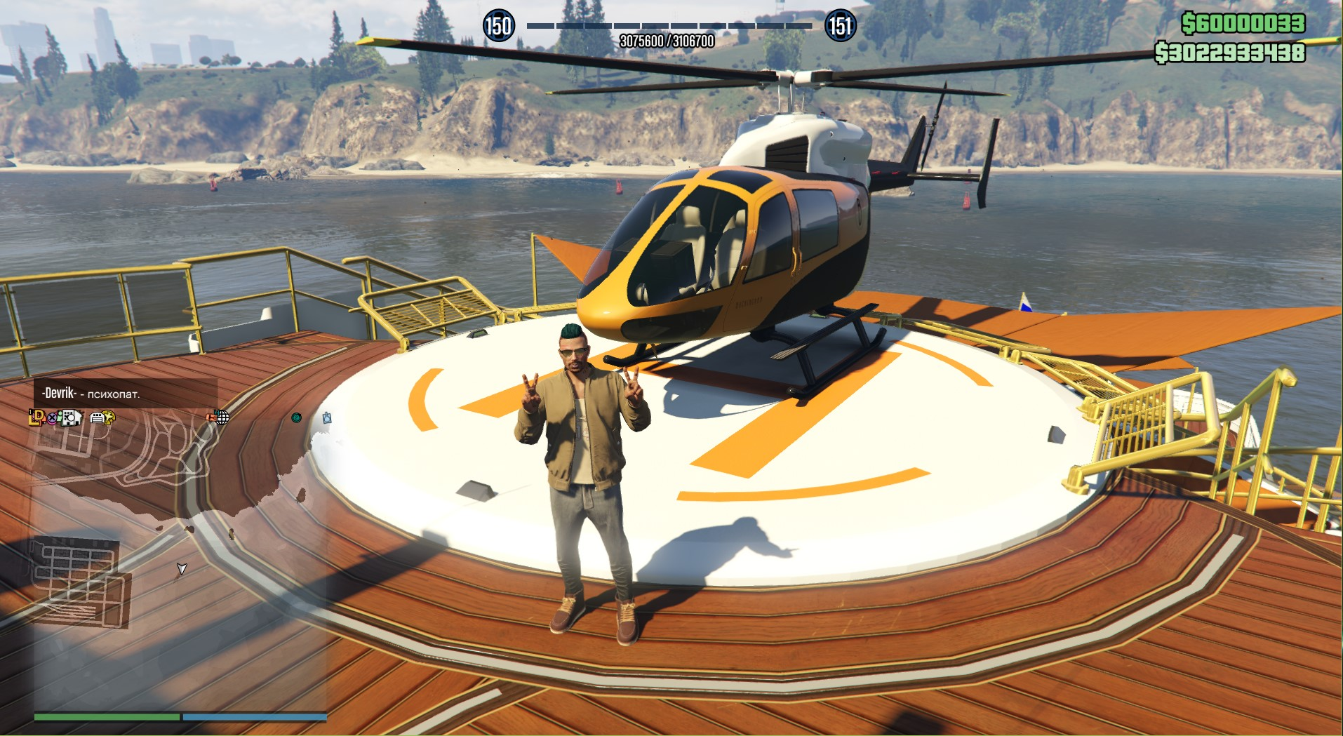 GTA V Online - The game currency❤️