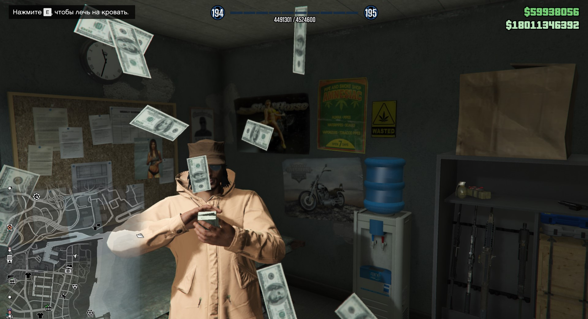 GTA V Online - The game currency Gift❤️