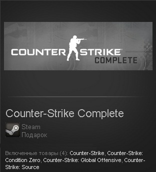 Counter Strike :Complete (Steam Gift)