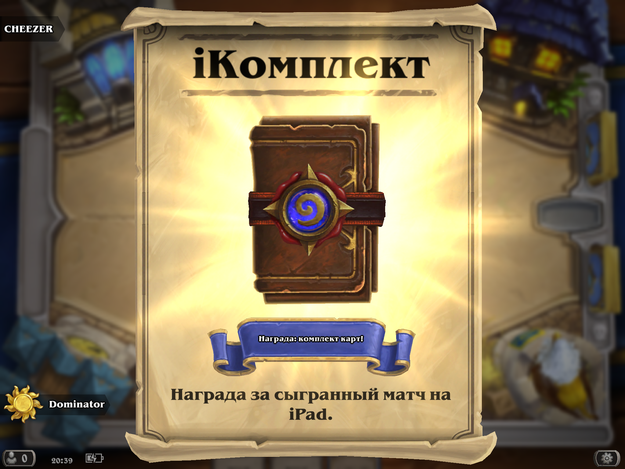 1x Hearthstone Expert Pack (iPad/Region Free)