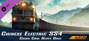 Trainz Simulator 12: SS4 China Coal Heavy Haul Pack KEY