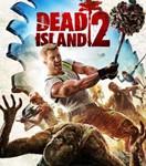 Dead Island 2 (STEAM) + СКИДКИ + ПОДАРКИ