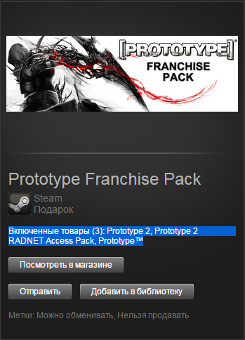 Prototype Franchise Pack (Steam Gift-ROW)