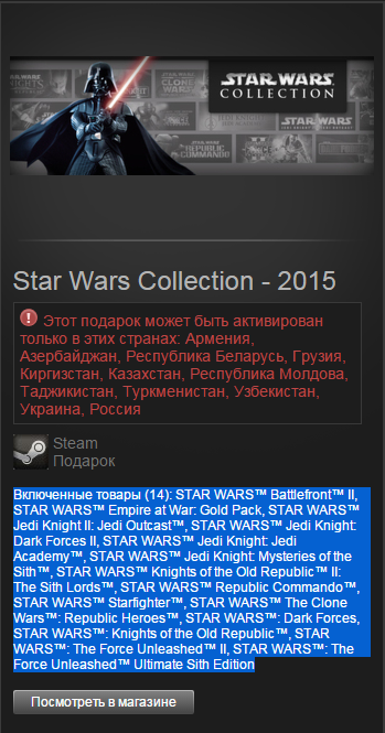 Star Wars Collection - 2015 (Steam Gift-RU-CIS)