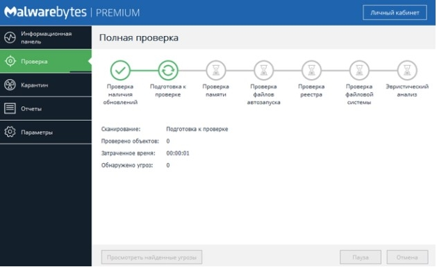 Malwarebytes Anti-Malware Premium 3 - 1 PC 1 year